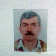 Поліція розшукує прикарпатця, який кілька днів тому зник безвісти