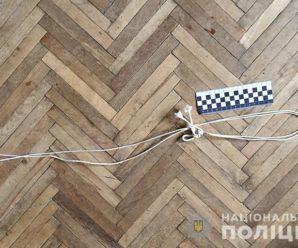 В Івано-Франківську син вбив матір та наклав на себе руки. ФОТО