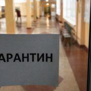 На Івано-Франківщину насувається карантин…