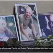 Вбивство російських журналістів у ЦАР: як Кремль організував операцію щодо їхньої ліквідації