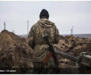 Війна на Донбасі: ворог вдарив із БМП по українських позиціях