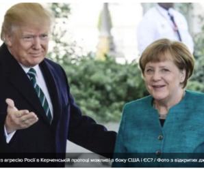 До яких санкцій проти Росії готові в ЄС і США?
