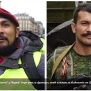 """У протестах """"жовтих жилетів"""" у Парижі бере участь француз, який воював за бойовиків на Донбасі"""
