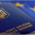 Відомо, скільки країн українці можуть відвідувати без віз