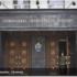 Обшуки у адвоката Доманського: у Генпрокуратурі пояснили свої дії