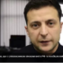Рішення дуже просте: Зеленський зробив заяву щодо свого російського бізнесу