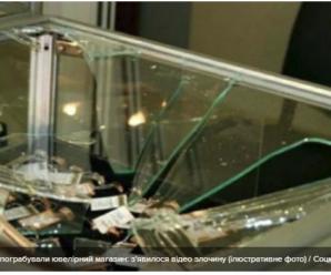 З'явилось відео, як грабували ювелірний магазин у Кривому Розі: дійство шокує
