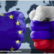 Росія розглядає можливість виходу з Ради Європи