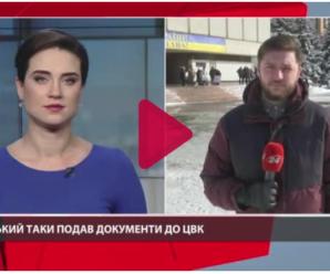 Зеленський до ЦВК подав документи для участі у виборах президента