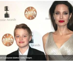 12-річна донька Анджеліни Джолі хоче переїхати до батьків Бреда Пітта: несподівані деталі