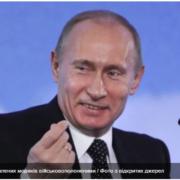 Резолюція ПАРЄ по Азову може бути на руку Росії, – дипломат