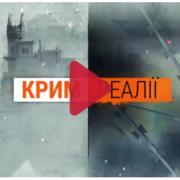 """""""Путін готується до війни"""": кому загрожують потужні ракетні комплекси у Криму"""