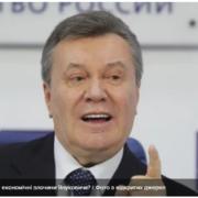 Справа про держзраду гарантує, що ні на кого іншого, крім Януковича, не вийдуть