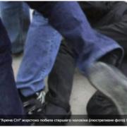 Група підлітків знову побила дорослого чоловіка у Києві: деталі