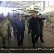 Україна розробить 20 зразків нової військової техніки для армії