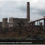 Окупованому Криму загрожує нова екологічна катастрофа