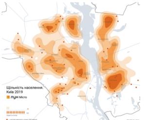 Наскільки щільно заселений Київ: тепер це можна перевірити онлайн