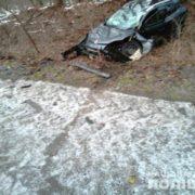 На Рівненщині масштабна аварія. П`ятеро осіб в лікарні (ФОТО)