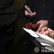 У Львові чоловік обкрадав банки (ФОТО)