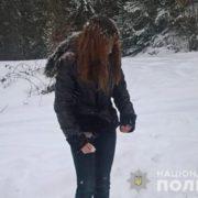 Зниклу 20-річна прикарпатку розшукали у лісі (фото)