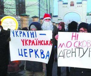 На Франківщині московський піп судиться через перехід вірян у ПЦУ: суд підтримав МП