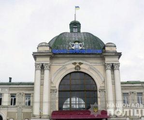 41-річний франківчанин жартома «замінував» залізничний вокзал