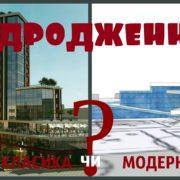 У Калуші пройдуть громадські слухання про внесення змін до договору купівлі-продажу приміщення кінотеатру «Відродження»