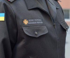 На Коломийщині знешкодили артилерійський снаряд