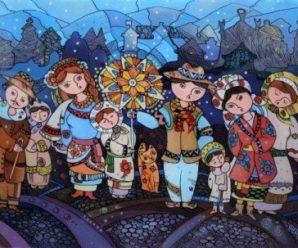 """""""Різдвяна казка"""": Пізнавальний мультик про Святвечір та 12 головних страв"""