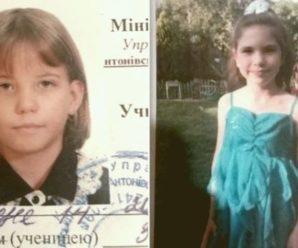 """""""Прочесали все селище поки що ніяких слідів"""": на Херсонщині безслідно зникли дві маленькі дівчинки"""