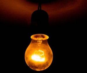 Нові правила оплати за електроенергію: що робити тим, хто має борг за 2018? І кому його сплачувати?