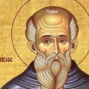 Павлів день 28 січня: чого не можна робити