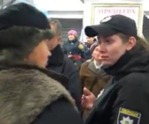 Скандал у Харкові: поліція й охорона розігнали вертеп, який колядував у метро (відео)