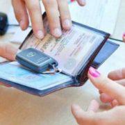 В Україні змiнять правила отримання водійських прав: що нового пропонують і як це буде працювати