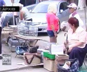 Поліція візьме під контроль стихійний ринок з тваринами на Тичини