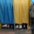 Вибори президента України-2019: список кандидатів