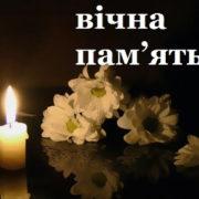 На Прикарпатті раптово померла депутат районної ради