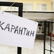 На Прикарпатті 37 шкіл та садочків зупинили навчальний процес через грип та ГРВІ. ВІДЕО