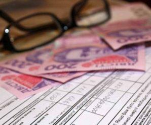 Франківцям з травня нараховуватимуть пеню за несвоєчасну оплату комунальних послуг