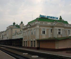 Через повідомлення про замінування з вокзалу в Івано-Франківську евакуйовано близько 350 людей