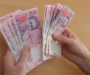 В Україні збільшили розмір допомоги безробітним