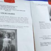 Зниклих дівчаток знайшли за десять кілометрів від дому