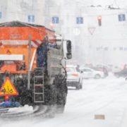 """""""Будуть перекривати дороги"""": в Україну прийшов новий циклон який принесе сильний вітер та хуртовини"""