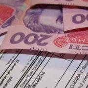 Платіжка на 133 тисячі гривень: українцю виставили шокуючий рахунок за електроенергію
