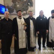 На Закарпатті московські попи освятили відділ поліції (фото)