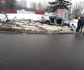 З'явилося відео ДТП у Підгірках, в якій загинув 30-річний водій
