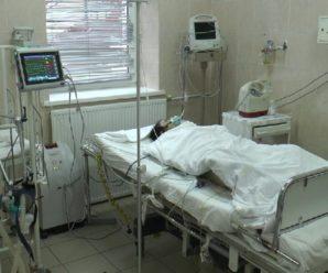 Двоє прикарпатців потрапили до реанімації через грип(ФОТО)
