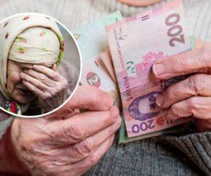 Пенсіонерів позбавлятимуть пенсій: в уряді розповіли про причини