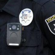 У прикарпатській поліції стартував відбір на посади у роту спецпризначення