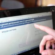 Як отримати довідку про доходи через інтернет: з'явився новий сервіс